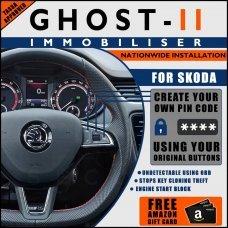 Autowatch Ghost 2 Immobiliser For Skoda - Mobile Installation FREE £25 Amazon Gift Voucher